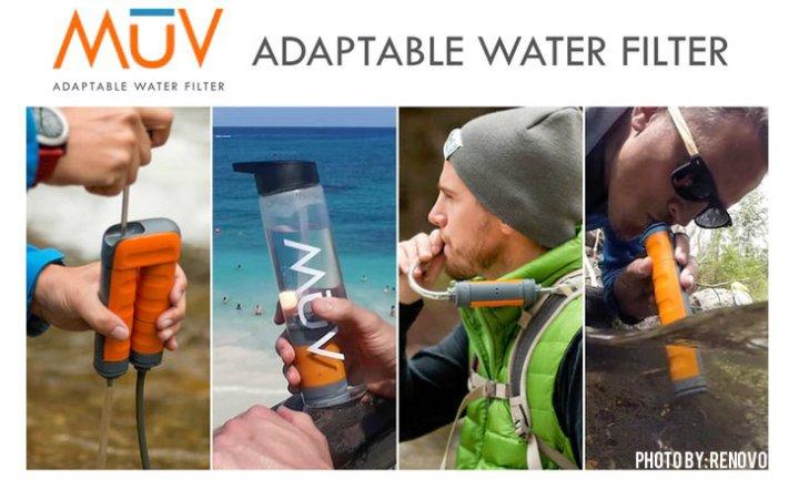 muv water filter